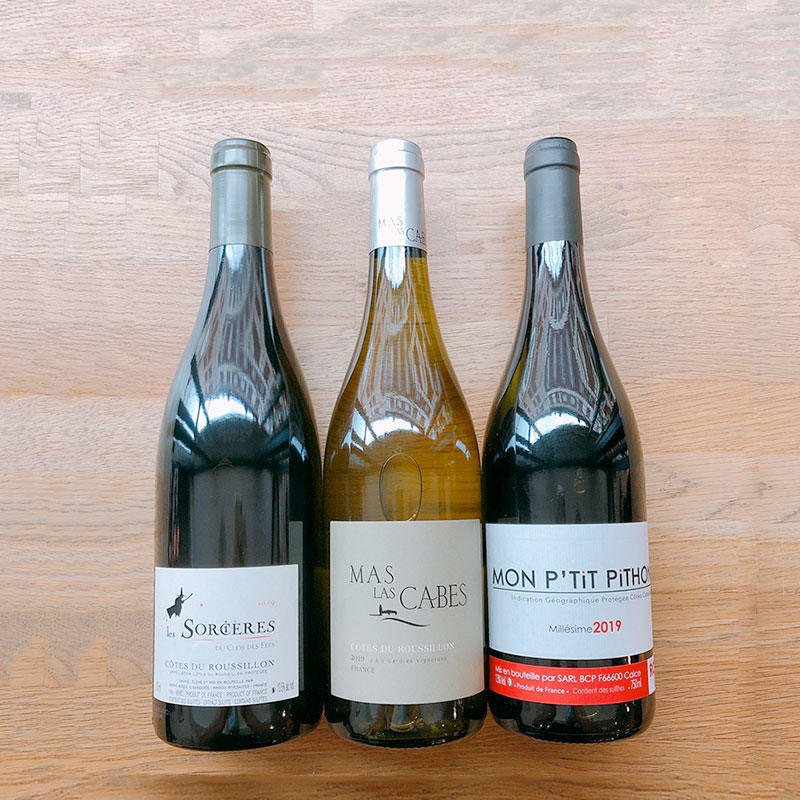 vin-epicerie-fine-bayonne